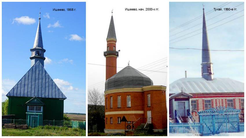 мечети 1