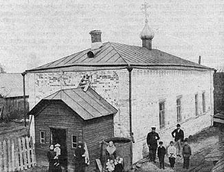 Старообрядческий храм во имя святителя Николы спасское