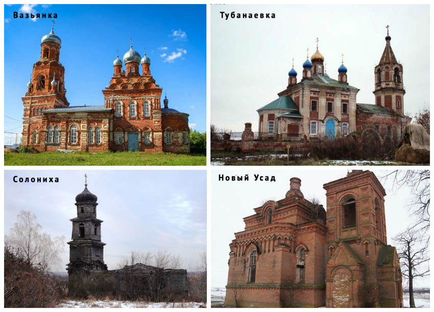 Церкви 2