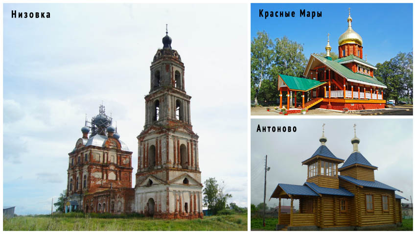Церкви 3