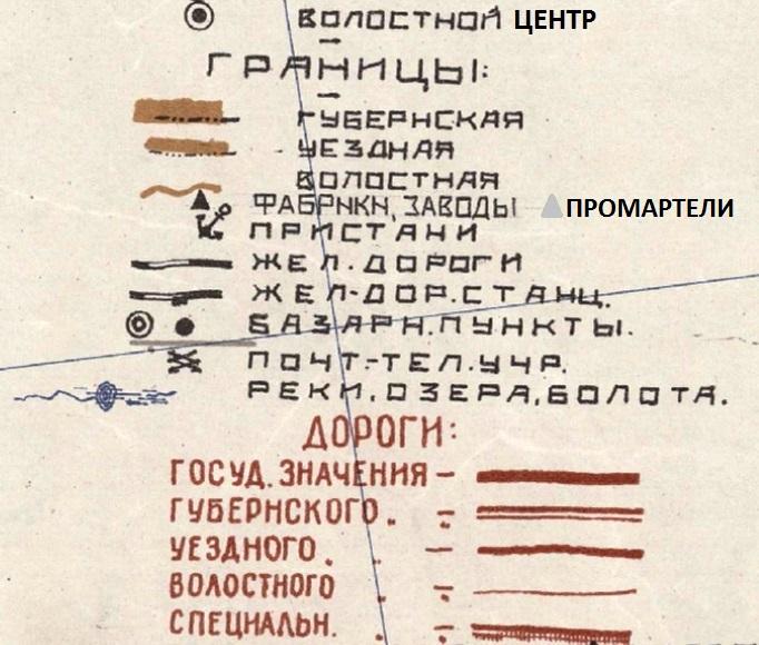 1929 YSL OBOZN 2
